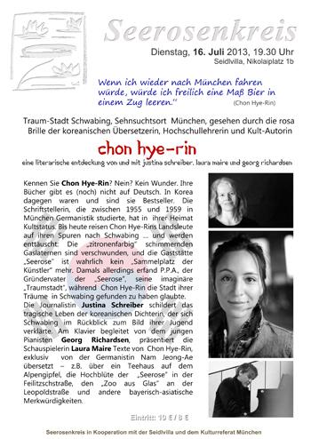 지난 7월16일 뮌헨 슈바빙의 예술가 모임 'Seerosenkreis'은 한국 작가 전혜린을 주제로 문학낭송회와 음악회를 가졌다. 사진은 모임 포스터.