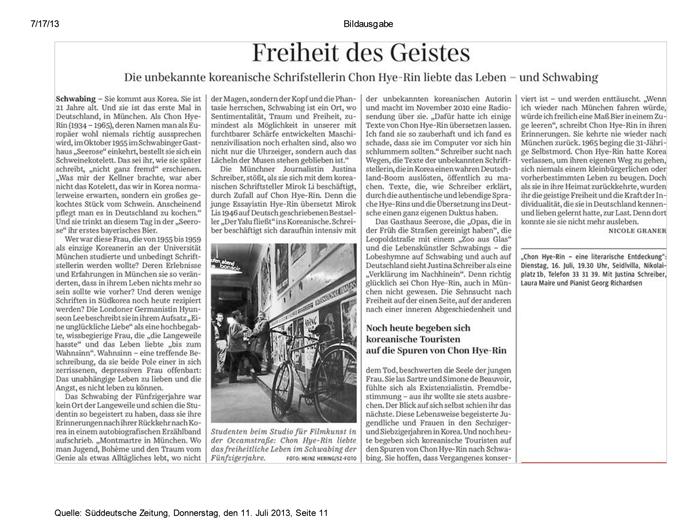 '자유로운 영혼'제하로 전혜린을 조명한 독일 일간지 SZ의 7월11일자 기사.