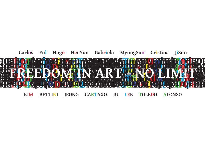 주스페인 한국문화원에서 개최되는 재불청년작가협회전이 'Freedom in art - no limit'