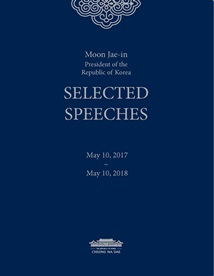Selected Speeches of President Moon Jae-in of the Republic of Korea