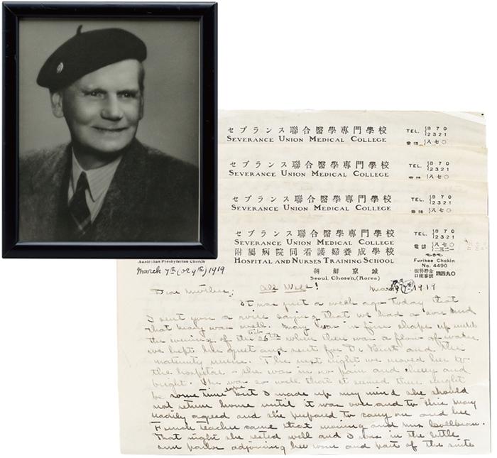 앨버트 테일러의 사진과 그가 장모에게 보낸 편지. 편지에 3·1독립운동과 고종의 국장 취재에 대해 언급하고 있다.