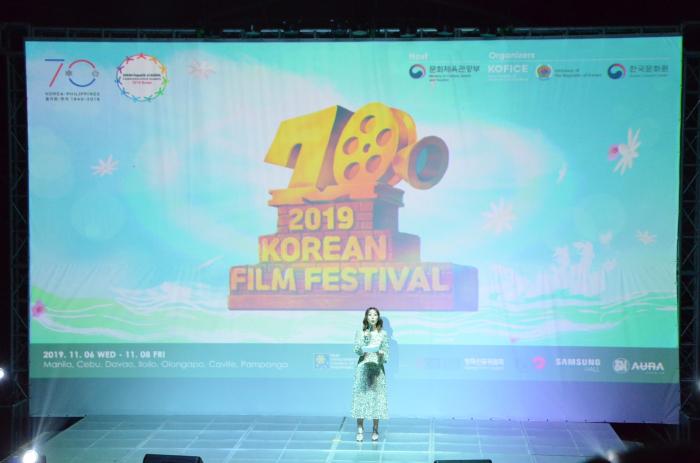 ▲2019 한국영화제 개막