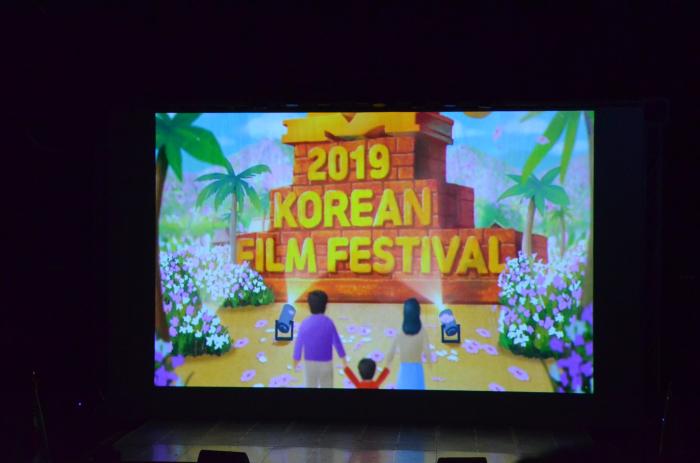 ▲영화관 스크린에서 보여진 2019한국영화제 트레일러