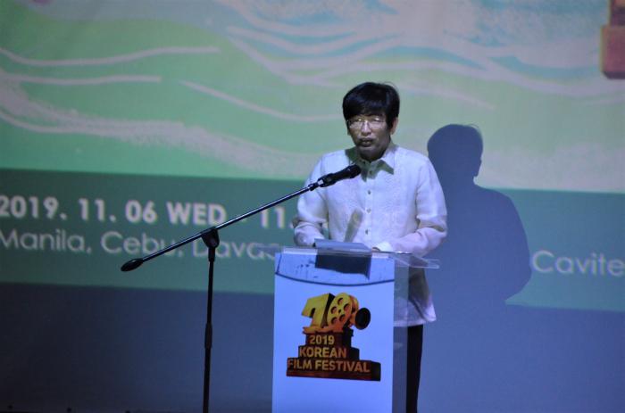 ▲주필리핀한국문화원 이진철 원장의 환영사