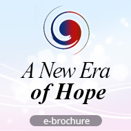A New Era of Hope