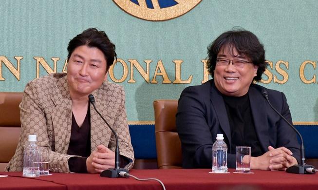 일본 관객 사로잡은 '기생충'