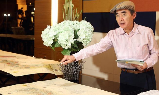 일본 역사학자, 한국의 독도 영유 정당성 증명 나서