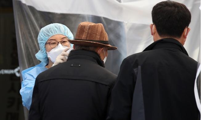한국이 다른 나라보다 코로나19 환자가 많은 이유?