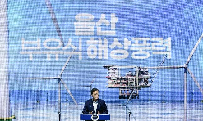 """유럽 대사들과 해상풍력단지 찾은 문 대통령 """"에너지 강국 열어 줄 바다 위 유전"""""""
