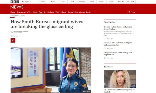 """""""유리천장 깨고 있다""""···BBC, 한국에 시집온 외국인 여성 집중 조명"""